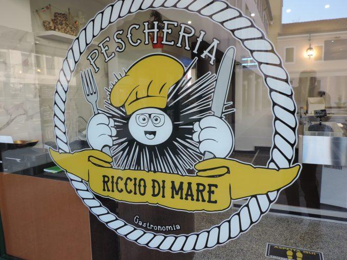 PESCHERIA NOVATE MILANESE PESCE FRESCO NOVATE MILANESE CORSO SEMPIONE VIALE CERTOSA BARANZATE