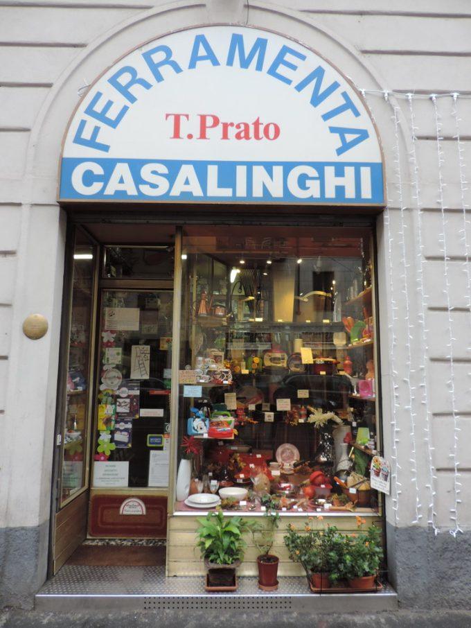 CASALINGHI FERRAMENTA PORTA ROMANA RIPAMONTI SABOTINO PRATO TRANQUILLO MILANO